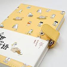 Student Cute Cartoon Cat Pattern Notebook Leather ... - Amazon.com