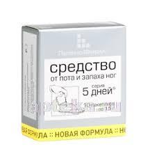 Галенофарм 5d пять <b>дней средство</b> от пота и запаха стоп 1,<b>5</b> ...