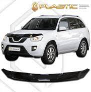 Накладку на <b>капот Zotye</b> T600 купить в Красноярске! Цены на ...