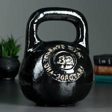 Подарки для спортсмена, купить в интернет-магазине «NYmart»