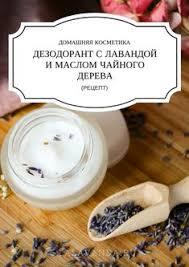 Сила зеленого чая для силы и блеска волос: домашняя маска и ...
