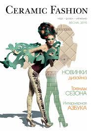 <b>Ceramic</b> Fashion #18 by <b>Ceramic</b> Fashion - issuu