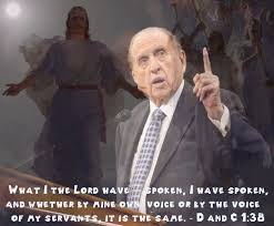 Image result for whether it is my voice or that of my prophet