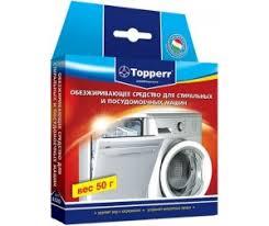 <b>Бытовая химия Topperr</b>: каталог, цены, продажа с доставкой по ...