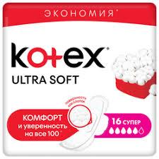 «<b>Прокладки</b> Kotex ультра софт супер №<b>16</b>» — Результаты ...