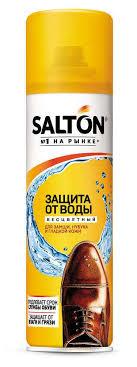 Средство для защиты от воды <b>Salton</b> для гладкой кожи, замши ...