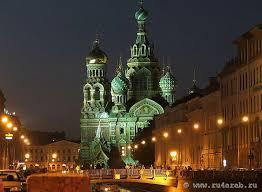 سياحة لدولة روسيا أكبر دولة في العالم images?q=tbn:ANd9GcT