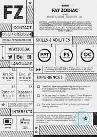 resume template design resources resume template resume template