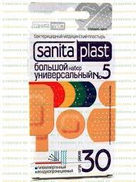 <b>санитапласт пластырь</b> большой универсальный <b>набор 5</b> №30