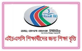 Dutch Bangla Bank HSC Scholarship Result Apply Form 2017 - All ...