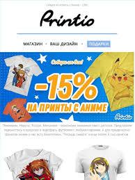 <b>Printio</b>.ru - дизайн и печать: Пикачу и все-все-все | Milled