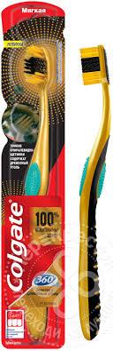 Купить <b>Зубная щетка</b> Colgate 360 Золотая с <b>Древесным</b> Углем ...