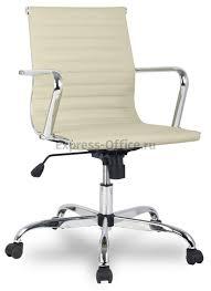 Офисное кресло <b>College H</b>-<b>966L</b>-<b>2</b> для персонала по цене 9983 ...