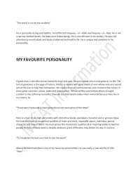 essay on my favourite personality allama iqbal 91 121 113 106 essay on my favourite personality allama iqbal