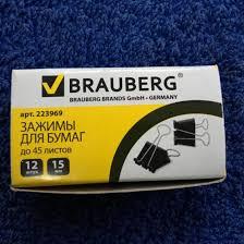 <b>Зажимы</b> для бумаг <b>12 шт</b>., 15 мм, черные, 223969 – купить в ...