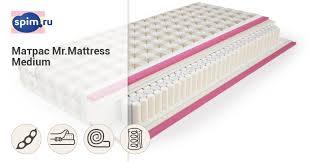 <b>Матрас Mr.mattress Medium</b> — купить матрас Мистер Матрас ...