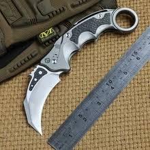 <b>knife dicoria</b> с бесплатной доставкой на AliExpress