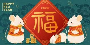 Happy New Year With Cute <b>White Mouse</b> And Fortune Calligraphy ...