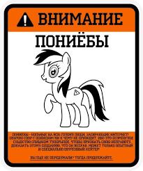 """""""Мы ни при каких обстоятельствах с Украиной воевать не будем. Украина нам не враг!"""", - замминистра обороны РФ - Цензор.НЕТ 6001"""