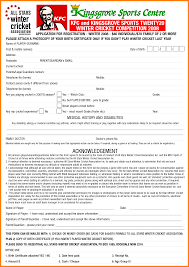 6 kfc employment application form ledger paper dunkin donuts job application form printable 1275 · 1650