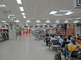 Aéroport international de Chennai