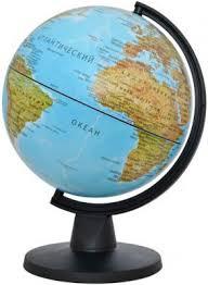 Глобус MINI физический, диаметр 16 см 0316MPHY — купить ...