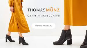 Мужские <b>кеды</b> купить в Москве | Thomas Münz