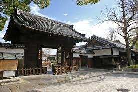 「徳川園画像」の画像検索結果