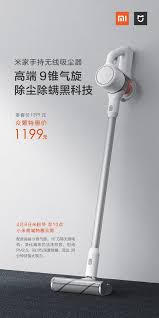 <b>Xiaomi Mi Handheld</b> Wireless <b>Vacuum Cleaner</b> launched in China ...