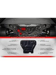 <b>Защита КПП</b> для Nissan Terrano 1996-2002 <b>Автоброня</b> 8510468 в ...