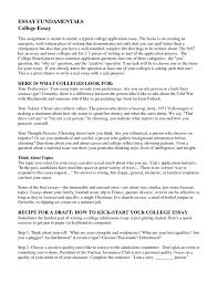 thesis for a narrative essay personal narrative thesis statement