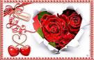 Анимированные открытки на день валентина