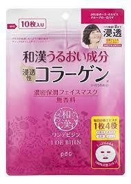 <b>Антивозрастная маска для лица</b> 4 в 1 с восточными травами 1 ...