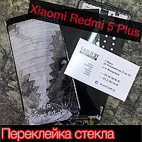 Скидки на Ремонт Xiaomi в Беларуси. Сравнить цены, купить ...