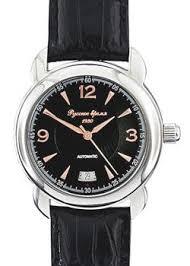 <b>Часы Russian Time 4900576</b> - купить мужские наручные <b>часы</b> в ...