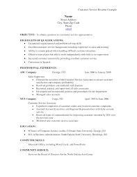 cv help skills related free resume examples cv help skills help ipnodns ru resume help objective