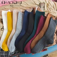 <b>CHAOZHU women</b> Japanese basic rib socks daily 100% cotton soft ...