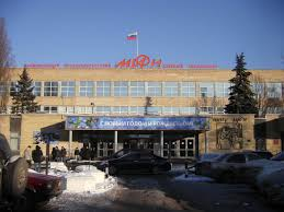 Institut d'ingénierie physique de Moscou