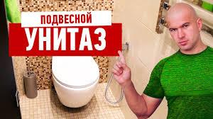 Установка <b>инсталляции унитаза</b> в современном ремонте ванной ...