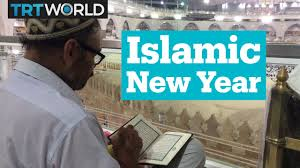 What and when is the Islamic New Year? - YouTube