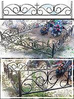 Все товары от Ограды ритуальные металлические и кованые от ...