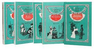 <b>Роберт</b> Луис <b>Стивенсон</b>. <b>Избранное</b> (комплект из 5 книг ...