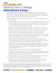 essay help writing a college admissions essay college entrance essay college admission essays help writing a college admissions essay