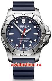 Швейцарские наручные <b>мужские часы Victorinox 241734</b> I.N.O.X.