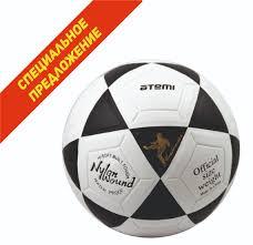 <b>Мяч</b> футбольный <b>Atemi Goal PVC</b> р.5 бел/черн: купить в Иркутске ...