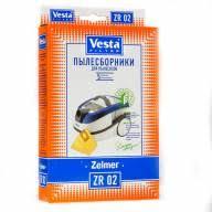<b>Комплект фильтров Vesta</b> Filter FVX 01 для пылесосов VAX тип 1 ...