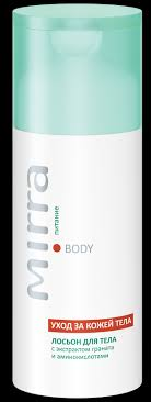 Линии продуктов MIRRA <b>Лосьон для тела</b> с экстрактом граната и ...
