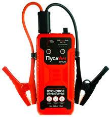 Пусковое <b>устройство Battery Service</b> ПускАч 15000 BS-JS15 ...