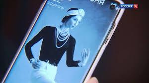 Светлана Захарова представит спектакль о <b>жизни Коко Шанель</b> ...