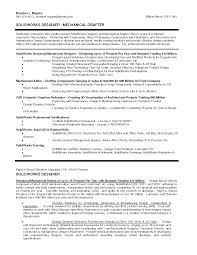 drafting a resumes template drafting a resumes